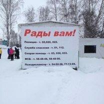 Фото приколы Сборник нелепых объявлений (49 фото)