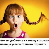 Подборка фото для улыбок смешных фото приколов