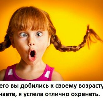 Фото приколы Подборка фото для улыбок (48 фото)