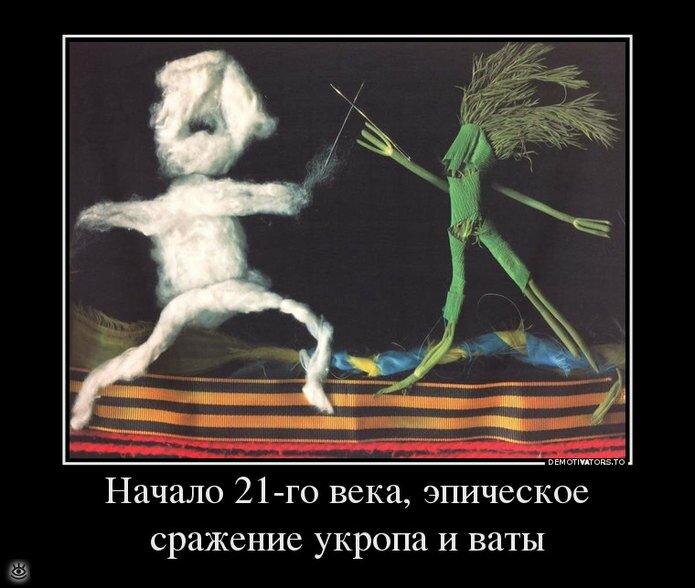 Любовь рождает жизнь 15