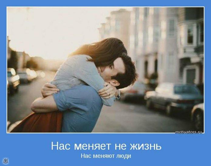 Любовь рождает жизнь 18