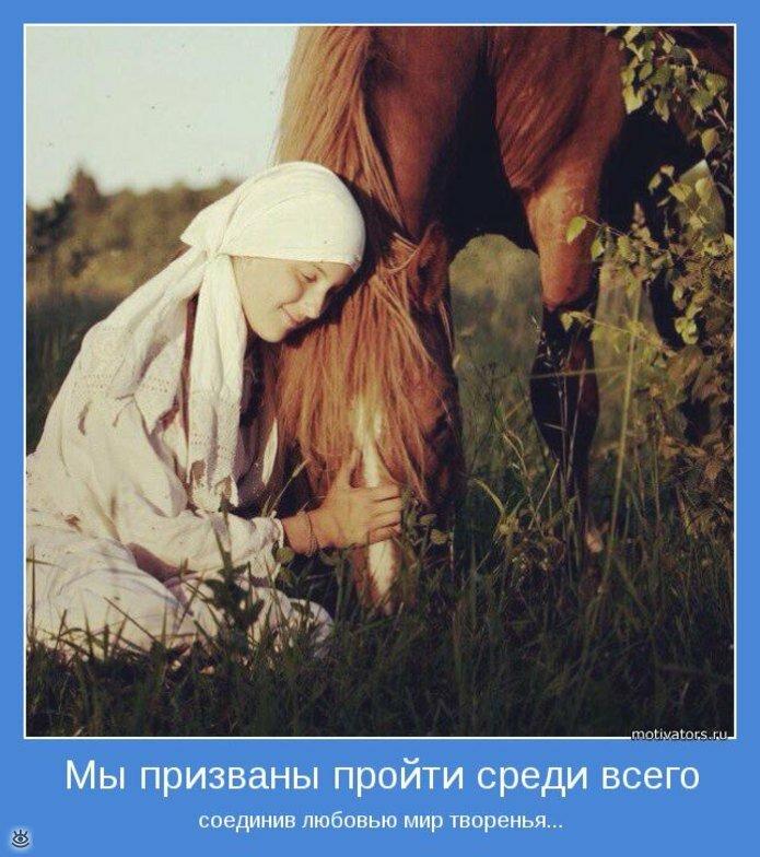 Любовь рождает жизнь 19
