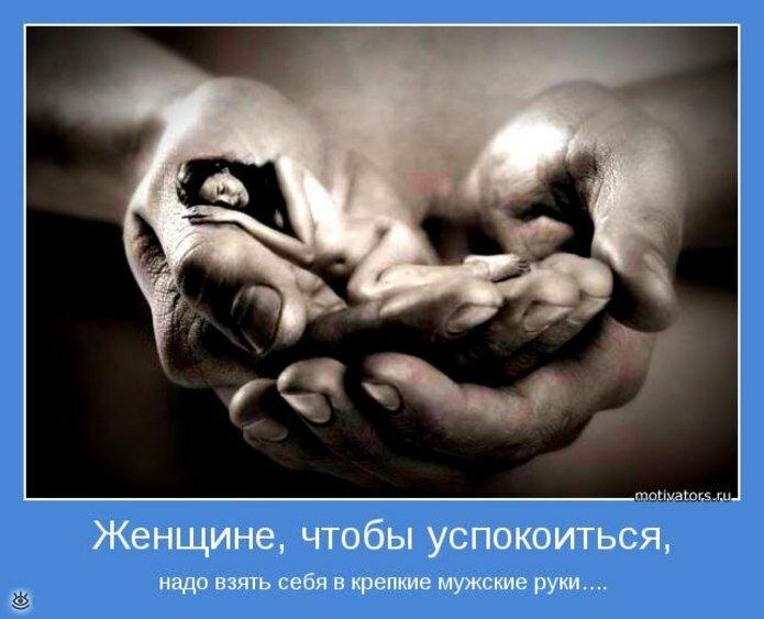 Любовь рождает жизнь 29