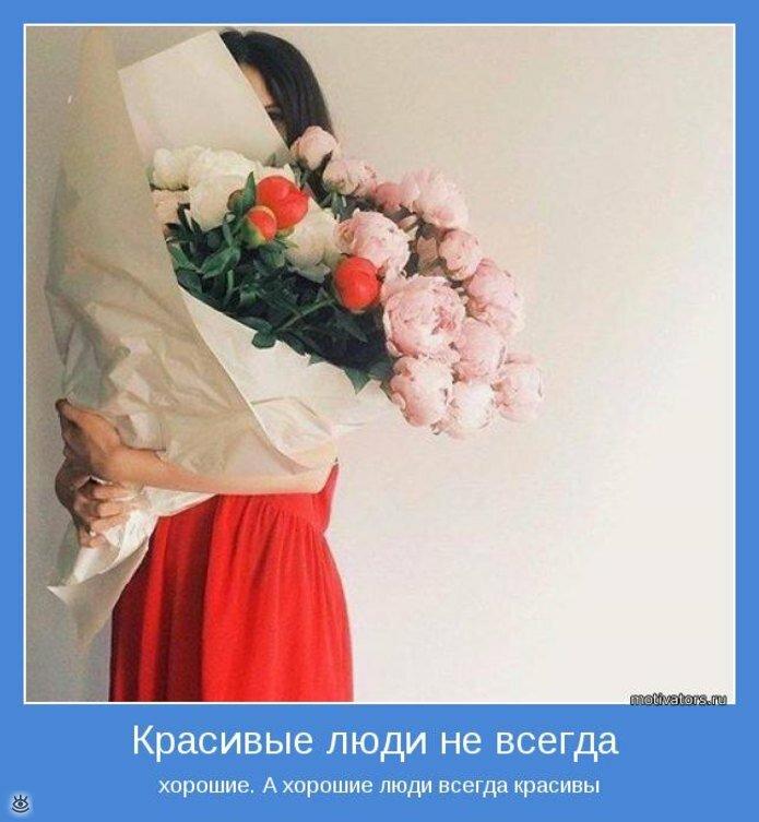 Любовь рождает жизнь 30