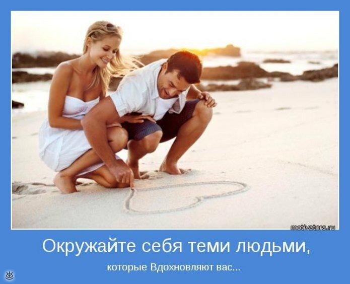 Любовь рождает жизнь 31