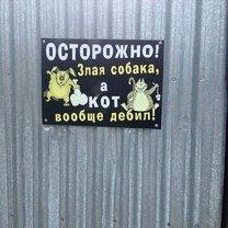 Фото приколы Осторожно, остроумные таблички! (16 фото)