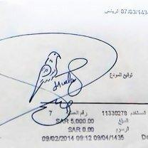 Самые необычные подписи