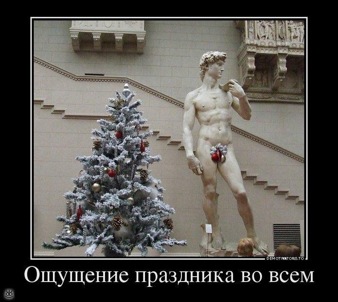В праздники всё сбывается! 14