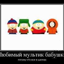 Фото приколы Ещё есть время всё изменить! (40 фото)