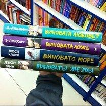 Фото приколы Приколы в книжных магазинах (20 фото)