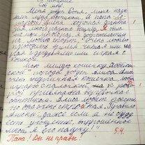 Фото приколы Гениальные детские фразы из сочинений (17 фото)