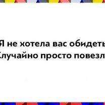 Фото приколы Весёлые двустишия (20 фото)