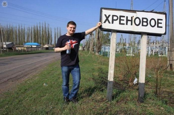 Чудные названия на дорожных знаках 3