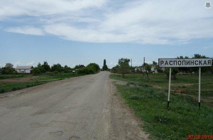 Чудные названия на дорожных знаках 11