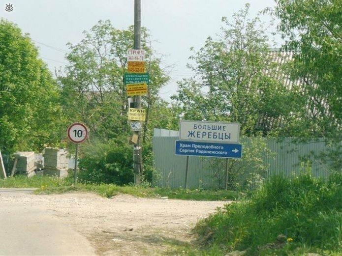 Чудные названия на дорожных знаках 14