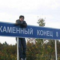 Чудные названия на дорожных знаках