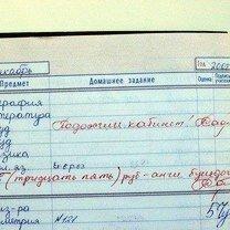 Фото приколы Чудные замечания в дневниках (22 фото)
