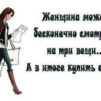 Фото приколы Женский мир неподражаем (14 фото)