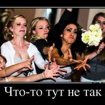 Фото приколы Что-то здесь не так... (35 фото)