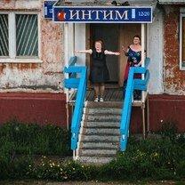 Фото приколы Наши приколы из России (35 фото)