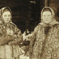 Северные люди России 1906 года фото