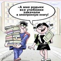 Школа в карикатурах фото приколы
