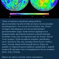 Фото приколы Открытое, но необъяснимое из космоса (11 фото)