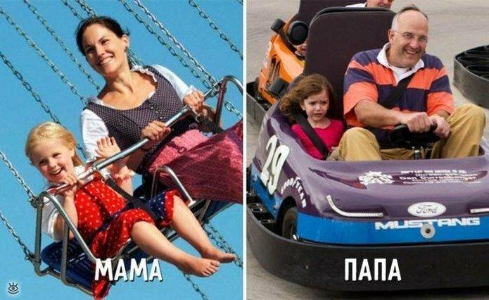 Взгляд на воспитание: мама и папа 9