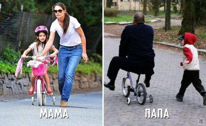 Взгляд на воспитание: мама и папа 10