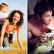Взгляд на воспитание: мама и папа