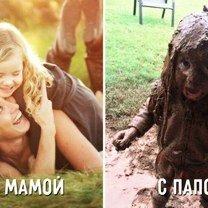 Фото приколы Взгляд на воспитание: мама и папа (14 фото)