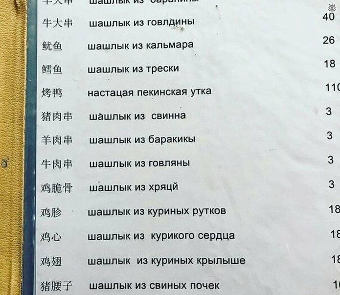 Сборник смешного перевода 9