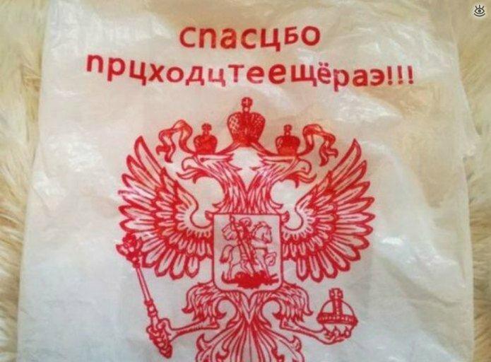 Трудности перевода на русский 1