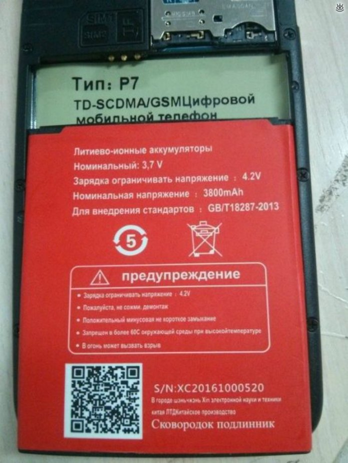 Трудности перевода на русский 10