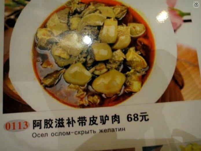 Трудности перевода на русский 16