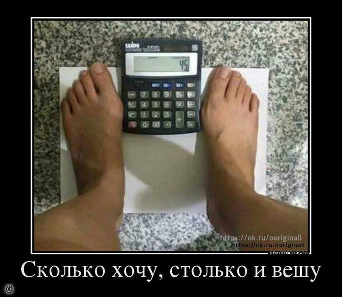 Смешные картинки автоплатеж, порошенко