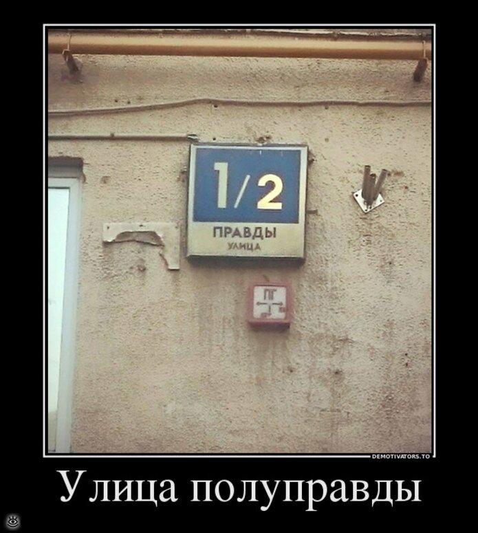 Живите играючи! 21