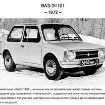 Ретро автомобили из СССР