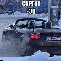 Фото приколы Положительно про водителей (22 фото)
