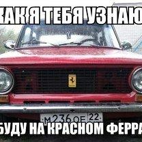 Автомобильные курьёзы и весёлости смешных фото приколов