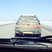 Фото приколы Автомобильные курьёзы и весёлости (24 фото)