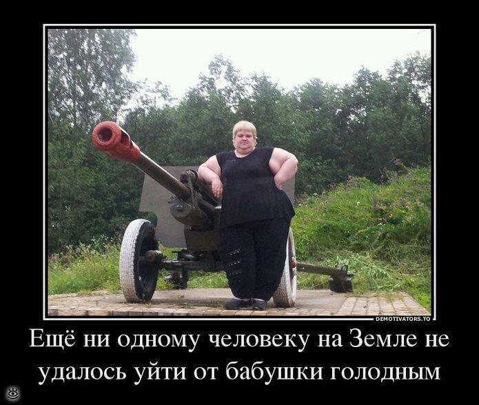 Свободу человеку! 7