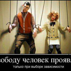 Свободу человеку! смешных фото приколов