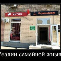 Фото приколы Свободу человеку! (14 фото)