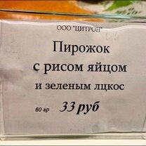 Фото приколы Надписи и объявления, которые рассмешат (28 фото)
