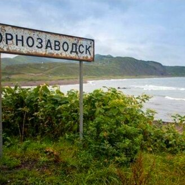 Фото приколы Забавные русские названия посёлков