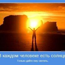 Фото приколы Живите бережно! (26 фото)