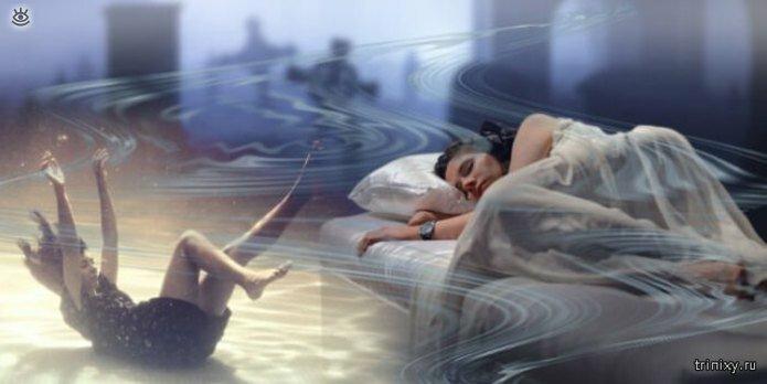 Познавательно о сне 3