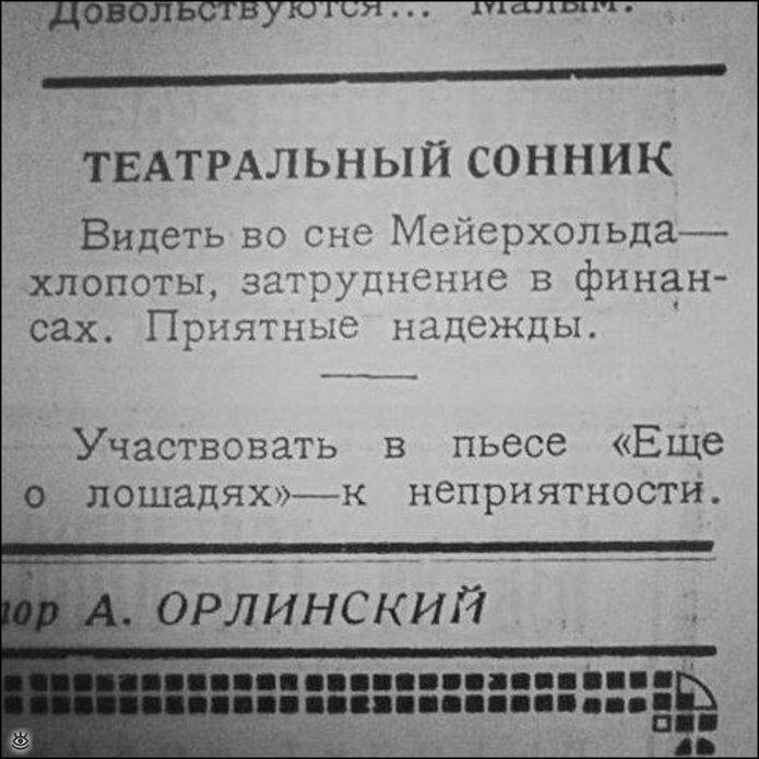 Чудные объявления, вывески, надписи 6