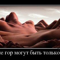 Фото приколы Ничего не бывает зря! (32 фото)